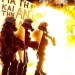 Nous sommes tous Grecs (Chris Hedges)